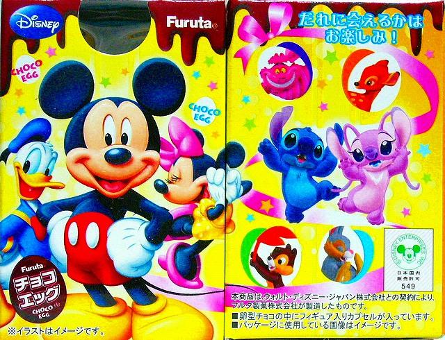ディズニーキャラクターの画像 p1_22